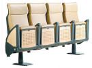Кресла для конференц залов Deko Erasmus